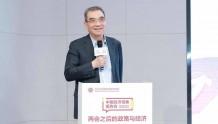 林毅夫:到2035年之前,中国应该还有每年8%的经济增长潜力