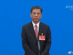 刘昆:财政政策保持基本稳定不急转弯