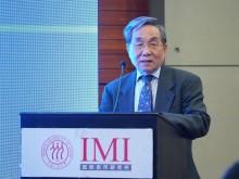 国际货币基金组织2021年春季《世界经济展望报告》发布会成功举行
