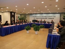 重磅文集发布,专家热议新时期中国资本市场发展战略