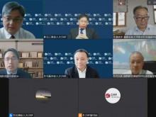 "CMF报告:聚焦""全面建成小康社会后中国的相对贫困问题"""