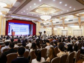 """2021国际货币论坛金融科技分论坛隆重举行 聚焦""""数字金融人才培养"""""""