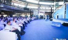 首届中国冰雪运动发展高峰论坛在京举行