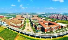 《陕西日报》头版头条为您揭秘陕建发展密码