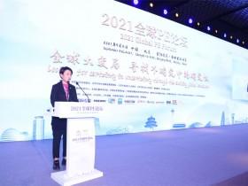 """顺义携手北京基金业协会,共同打造产业金融""""首都样板"""""""