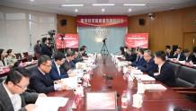 银发经济高质量发展研讨会在中国人民大学举办