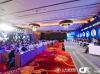 拥抱数智时代,重塑财务价值 –2021(首届)全球数智财务峰会在北京举办