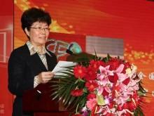 2014中国CFO年度人物揭晓